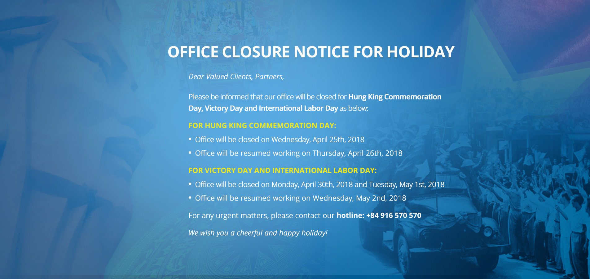 office closure notice for holiday ids medical systems news